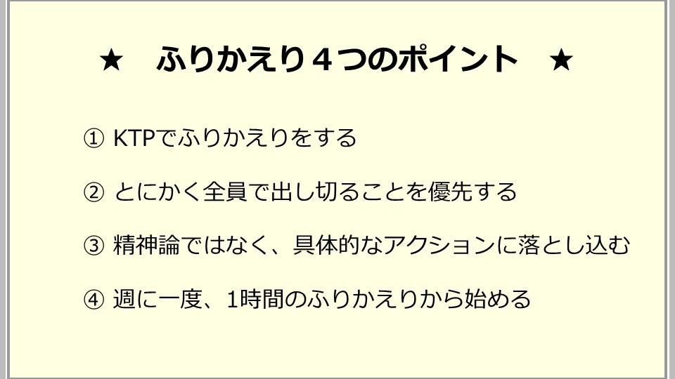 20190628_倉貫さん記事スライド①