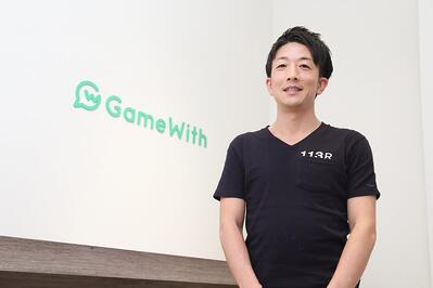 20180911_gamewith01-1024x682